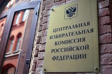 ЦИК больше непримет документы ужелающих участвовать ввыборах