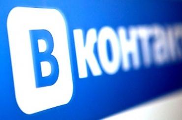 Власти США признали социальную сеть «ВКонтакте» пиратским ресурсом