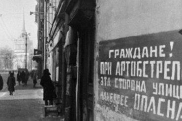 Петербург отметит годовщину полного снятия блокады Ленинграда