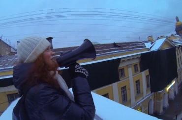 Петербургские руферы спели накрыше Главпочтамта
