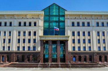 Петербурженка заплатит штраф заоскорбление чиновника