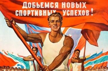 Эдгард Запашный предложил российским спортсменам поехать наОИ-2018 ссимволикой СССР