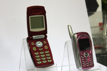 Тыпомнишь свой первый мобильник?