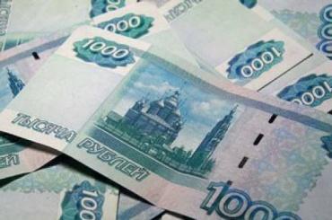 Петербурженку ограбили на125 тысяч рублей