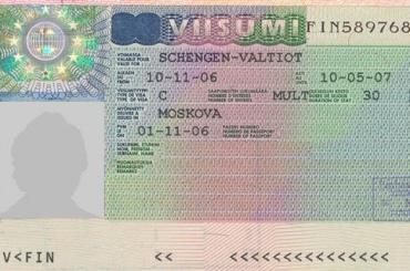Петербуржцы стали чаще просить финскую визу