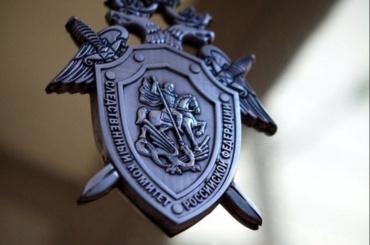 Против корреспондента MR7.ru отказались возбуждать уголовное дело