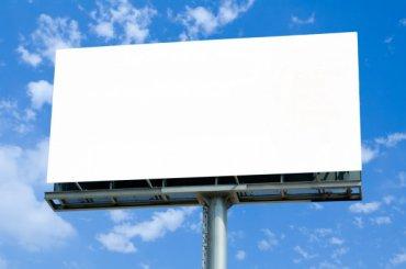 Петербург может лишиться девяти тысяч рекламных конструкций