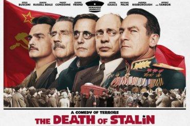 Комедию «Смерть Сталина» лишили прокатного удостоверения