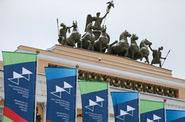 Петербург определился сдатам Международного культурного форума