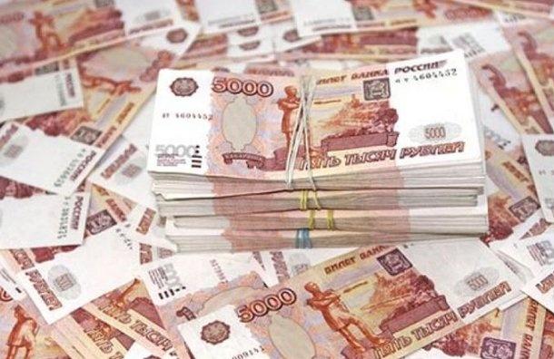 Петербуржцы задолжали налогов более чем намиллиард рублей