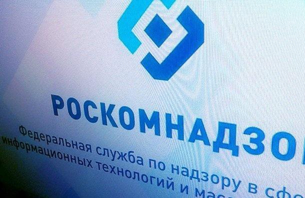 Роскомнадзор анонсировал чистку социальных сетей после резни вшколе Бурятии