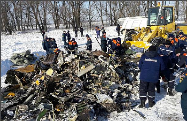 Датчики АН-148 показывали неверные данные перед падением