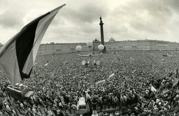«Единая Россия» недала проводить митинги наДворцовой