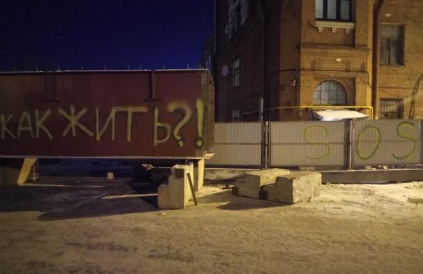 Полтавченко неувидел нарушений при строительстве Серного моста