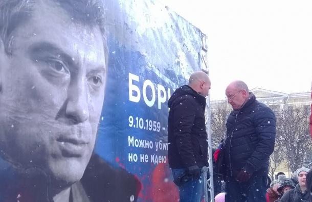 Марш памяти Немцова вПетербурге собрал около 250 человек