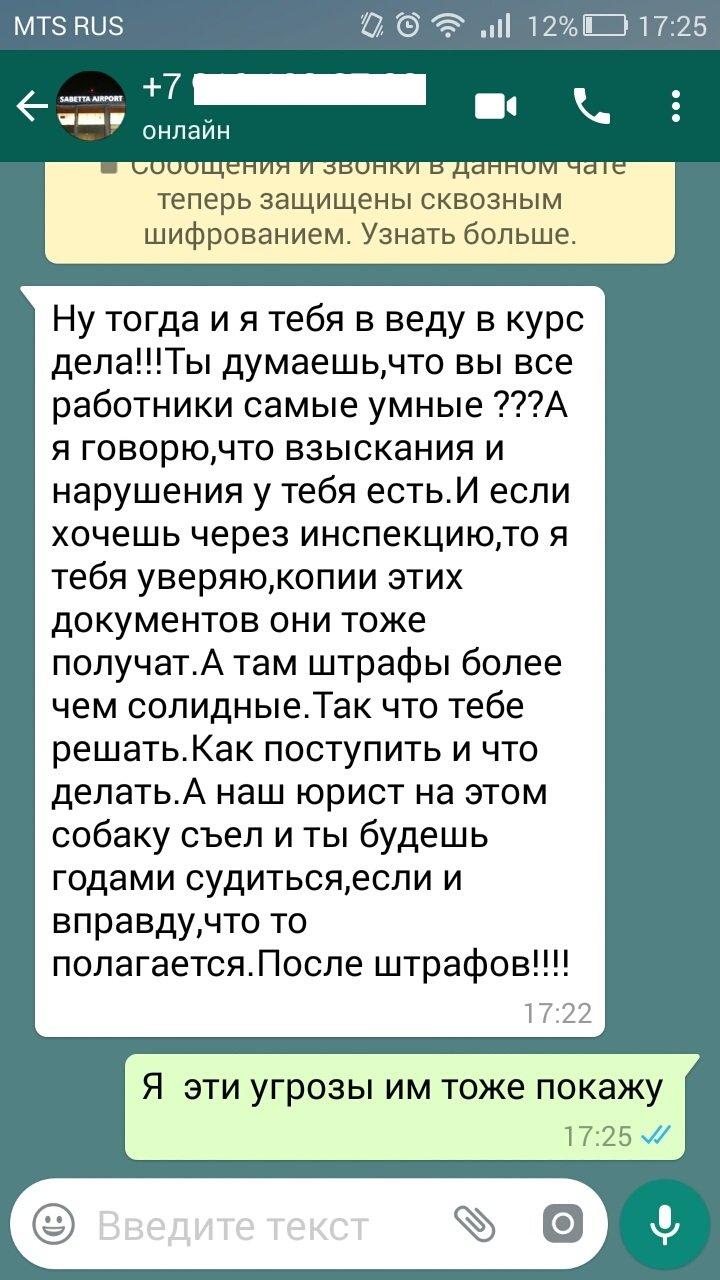 WhatsApp Image 2018-02-21 at 17.21.57