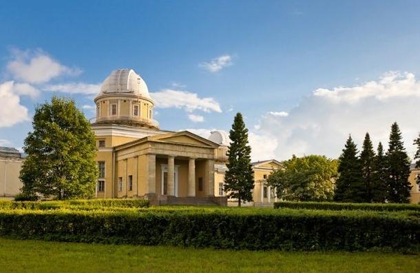 Работникам Пулковской обсерватории предложили перейти на0,1 ставки