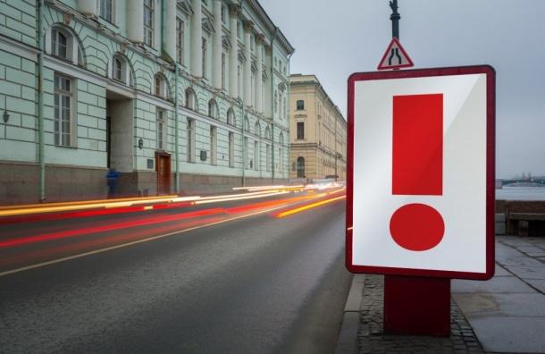 ФАС проиграла Смольному дело онаружной рекламе