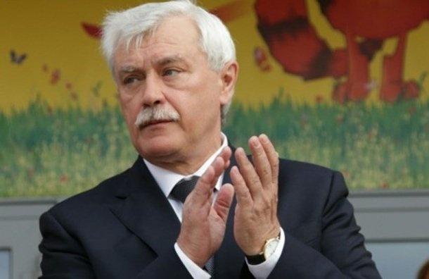 Полтавченко представил чиновникам Смольного новых глав комитетов