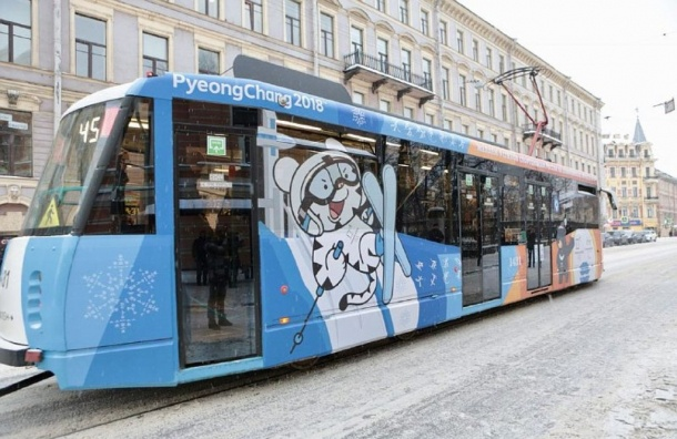 Олимпийский трамвай запустили вПетербурге