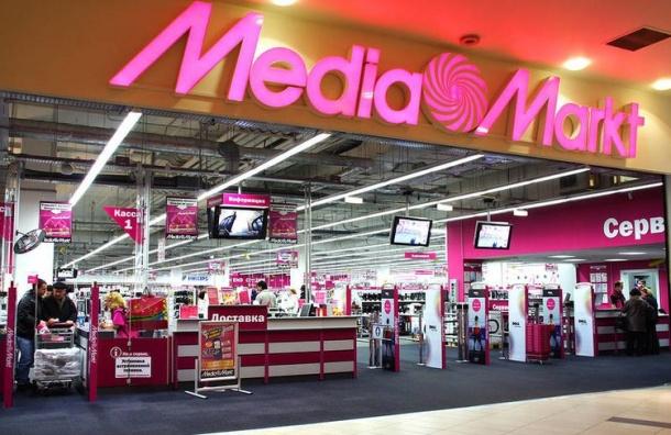 Media Markt сократит торговые точки вПетербурге