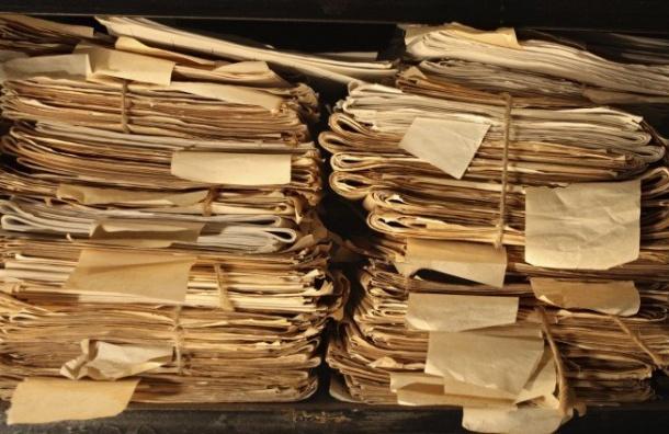 Доступ кпетербургским архивам получат все желающие