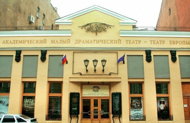 Задержаны подозреваемые вхищении 45 млн рублей при строительстве вТеатре Европы
