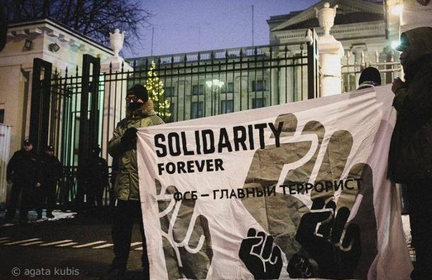 Акция вподдержку арестованных антифашистов прошла вВаршаве