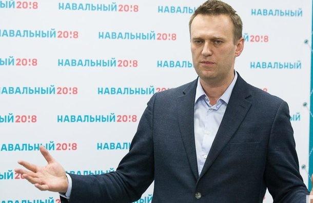 В российской столице задержали политика Алексея Навального