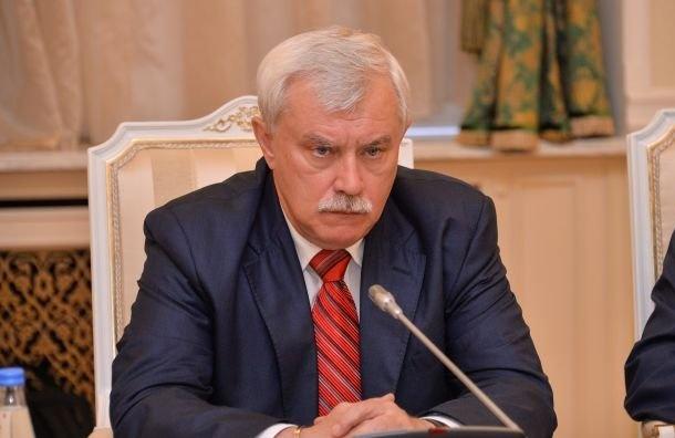 Полтавченко требует убрать сосульки затри дня