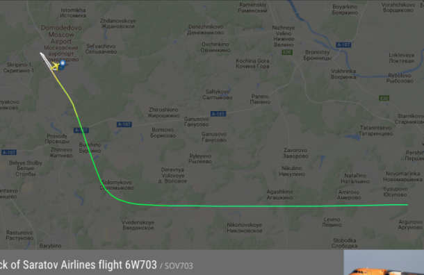 СМИ: шансов выжить при крушении Ан-148 небыло
