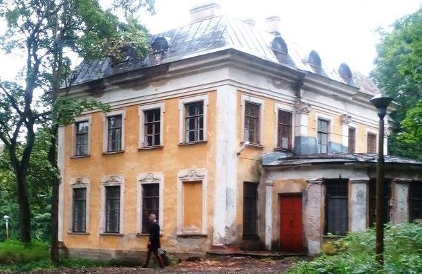 НИИзаплатит 1,4 млн заплохое содержание усадьбы Шуваловых