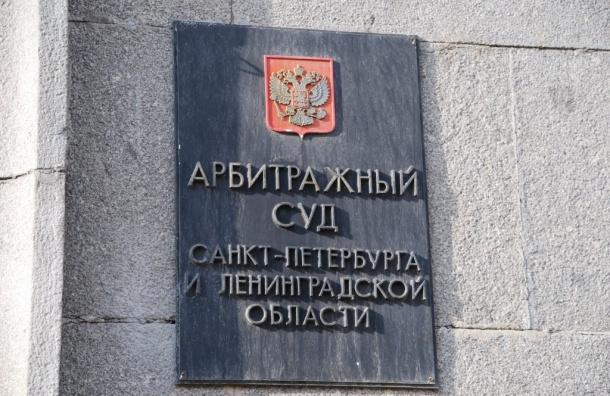 Суд отказал УФАС виске опризнании недействительным договора на транспортировку депутатов