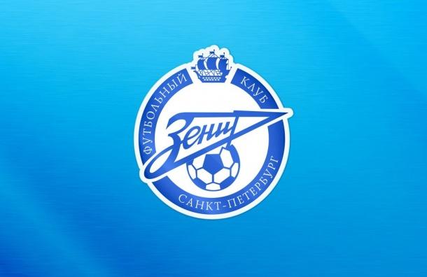Фанатов «Зенита» ненакажут запобитых воспитанников «Динамо»