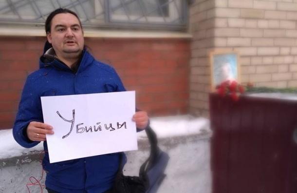 Вотделе милиции Петербурга скончался задержанный, пожаловавшийся впрямом эфире наизбиение