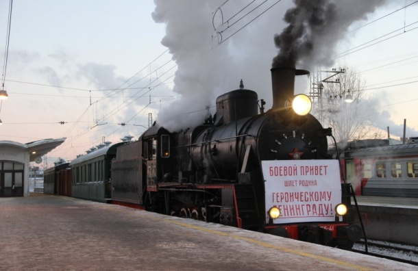 «Поезд Победы» прибудет наФинляндский вокзал