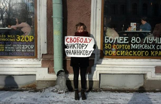 Петербуржцы вышли напикеты против пыток антифашистов
