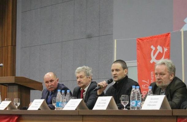 Комсомольское собрание XXI века