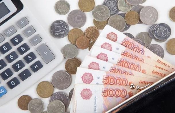 Стало известно, сколько граждане Петербурга растрачивают вweb-сети накоммунальные услуги