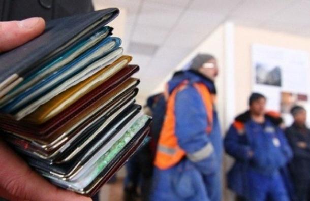 Депутаты ужесточат правила регистрации мигрантов вПетербурге
