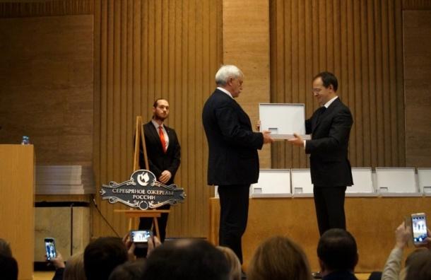 Псков иИзборск получили свидетельства участников проекта «Серебряное ожерелье России»