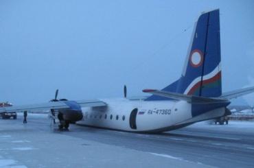 Вылетевший вЯкутск Ан-24 вернулся ваэропорт из-за проблем