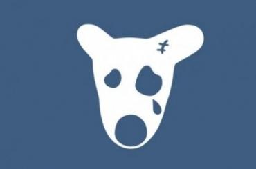 Сбой вдата-центре обрушил «ВКонтакте»
