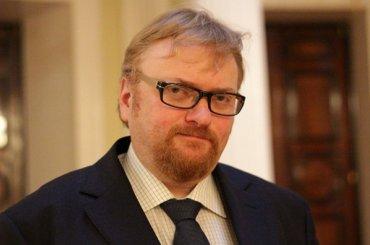 Милонов предложил создать «министерство поделам бомжей»