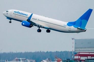 «Победа» запустила рейсы изПетербурга вКалининград