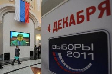 РФ выплатила компенсацию пострадавшим от фальсификаций экс-кандидатам в ЗакС эсерам