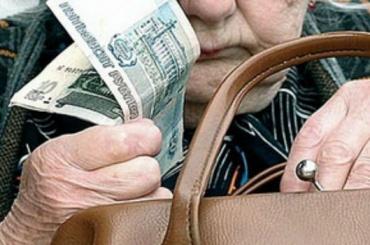 Неравнодушие обернулось для пенсионерки потерей полумиллиона рублей наСавушкина
