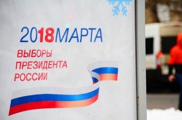 ВЦИОМ: россияне незаинтересованы выборами