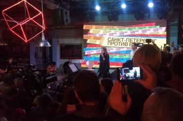 Собчак призвала отмыть Петербург