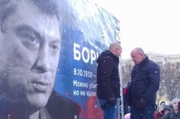 ВПетербурге проходит марш памяти Немцова